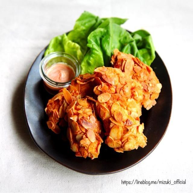 ★バッター液de超簡単★鶏むね肉のアーモンド揚げ★【#富澤商店#レシピ】