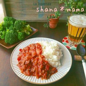 デミ缶がなくてもこんなにおいしい!「トマト缶のハヤシライス」レシピ