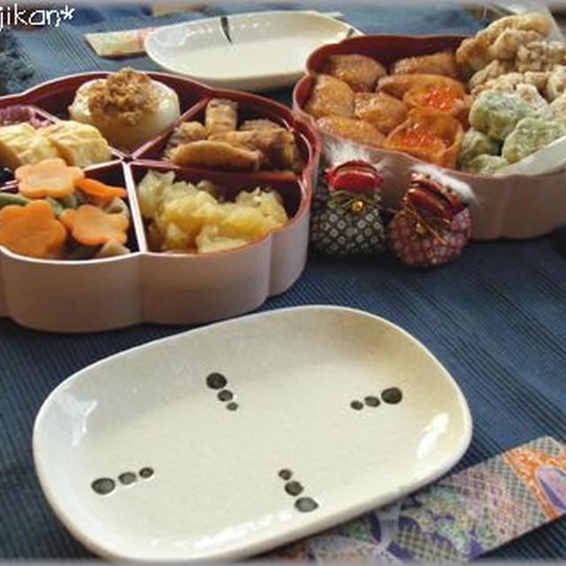 わが家のおせち '2010☆