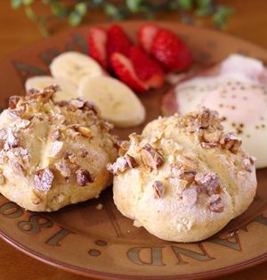 ナッツたっぷり簡単にできる塩パン☆香ばしクイックブレッド