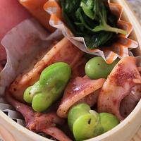 イカとそら豆のパプリカ炒め弁当