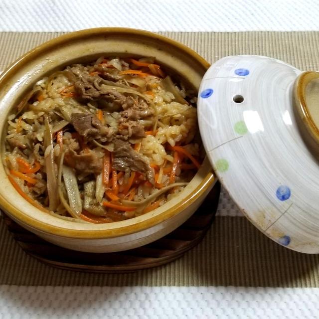牛肉の土鍋炊き込みご飯