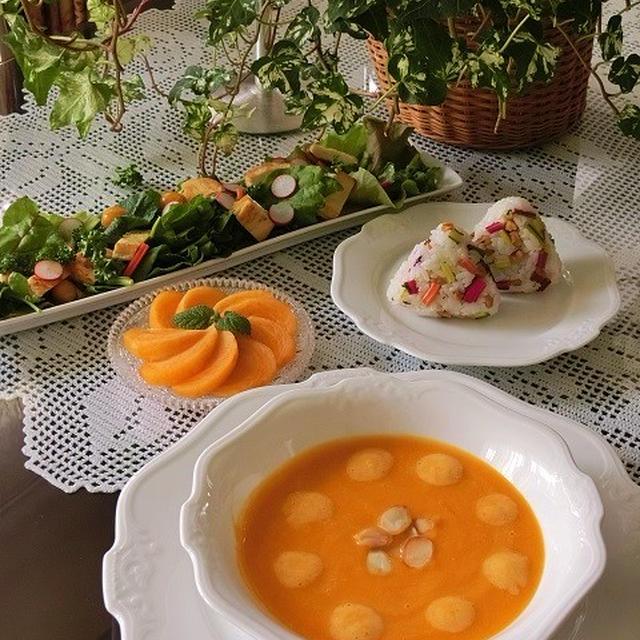 菜食美活*バターナッツかぼちゃとスイスチャード