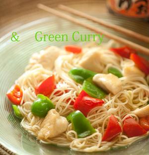 グリーンカレー風味の素麺チャンプルー♪