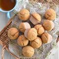 ホットケーキミックスで簡単!新生姜とシナモンのカップケーキ