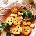 生クリームで【高野豆腐クッキー】低糖質クッキー