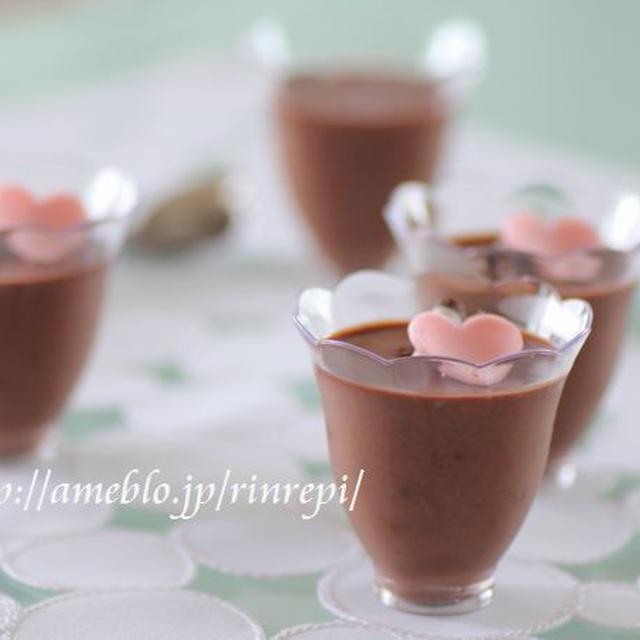 チョコレート プリン レシピ