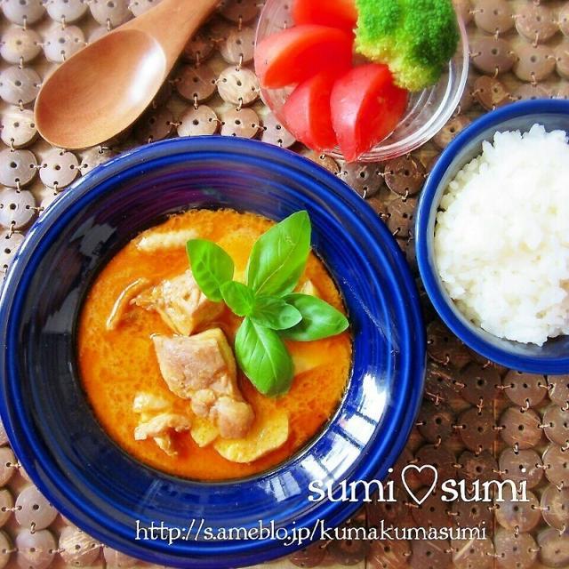 おうちタイ料理♥Roi Thaiのマサマンカレー