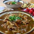 【あっさりカレーうどん】ジャーマンポテト&粕豚汁~お惣菜に助けて貰った週末~