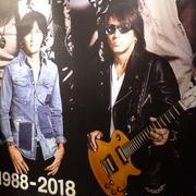 "B'z Exhibition ""SCENES"" ストアからグッズを宅配!"