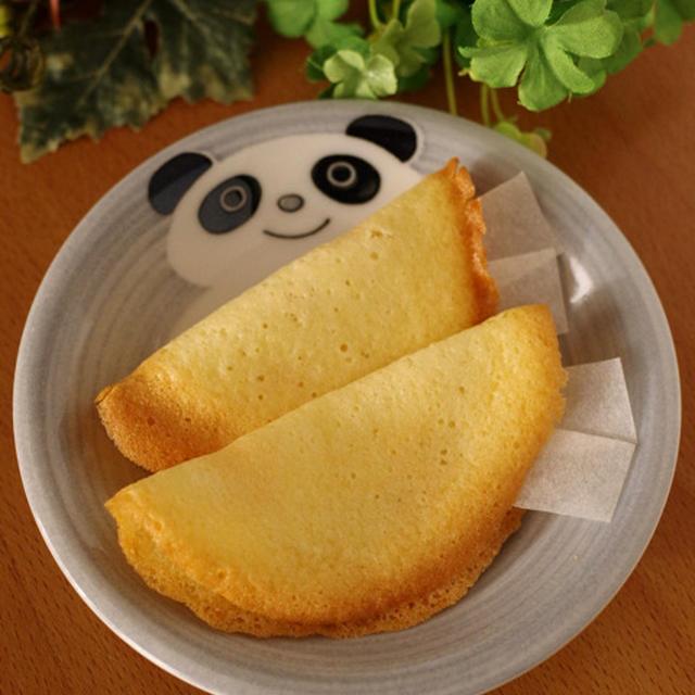 クックパッドニュース掲載、ありがとうございます!☆「HM(ホットケーキミックス)で作る簡単フォーチュンクッキー」