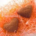 バレンタインハートガナッシュチョコレート by Runeさん
