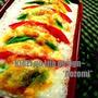 *【日経レシピ】美容相乗効果♪長芋とアボカドトマトのグラタン* by 山女【ヤマメ】
