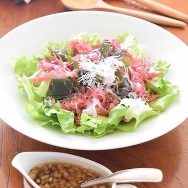 海藻サラダ  ミネラルたっぷりサラダで毎日健康!