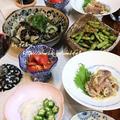 ◆鰹のコチュジャン和えに枝豆ペペロンのおうちごはん♪ by fellowさん