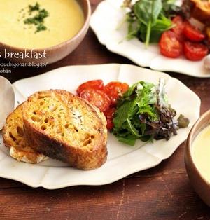 【レシピ】バジル香る♪甘くないフレンチトーストでワンプレート朝ごはん♡ちょっと早いけど・・・