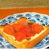 苺バターペッパートースト
