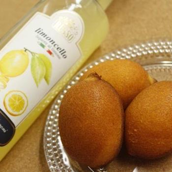 大人のレモンケーキ『リモーネ アマルフィ』