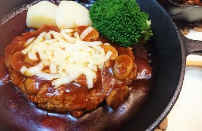 【レシピ】スキレット★ソースが絶品★熱々【デミ煮込みチーズハンバーグ】