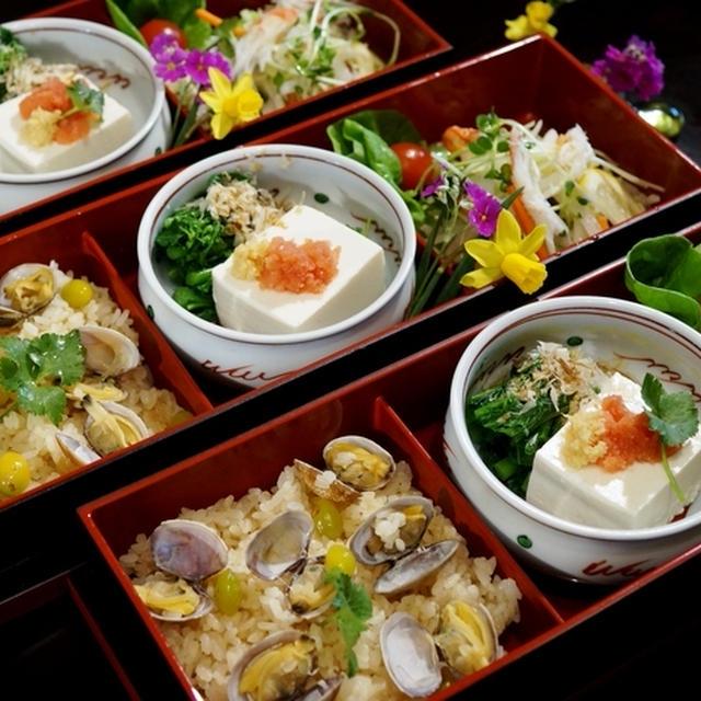 『エキサイトブログCAFE』で お弁当のご紹介を頂いてます^^