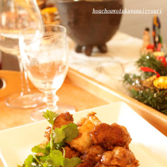 レンチンで揚豚★「長芋と揚豚のバルサミコ酢豚」《包丁を使わない料理》
