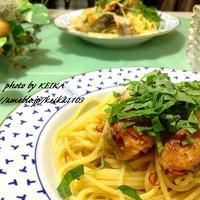 鮭と青紫蘇のペペロンチーニ 早ゆでスパゲティを使って
