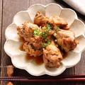 圧力鍋レシピ*ポン酢ベースで簡単!鶏手羽元のさっぱり煮【魔法のクイック料理5.5L使用】