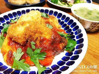 【KitOisix】Dean&Deluca特製 白山鶏のミラネーゼ