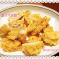 最近の和食「レンコンの挟み揚げ」&「新サンマ」♪