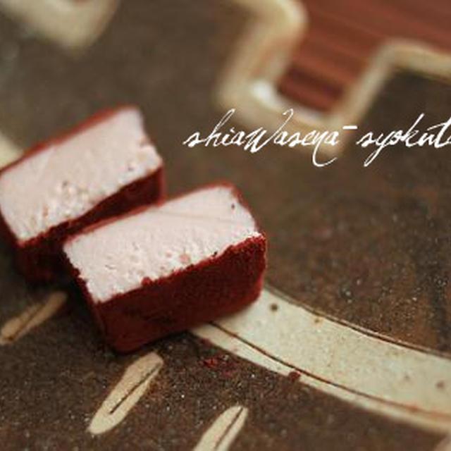 ホワイトチョコレートとフランボワーズの生チョコ。