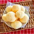 片栗粉でお手軽ポンデケージョ (レシピ) | 英語料理 レシピ動画 | OCHIKERON