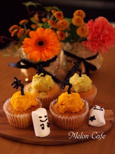 ホットケーキミックス(HM)でつくる、簡単2種のカップケーキ(かぼちゃ&さつまいも)☆Weekend Flower×レシピブログ「花と料理で楽しむ♪ハッピーハロウィン」投稿レシピ