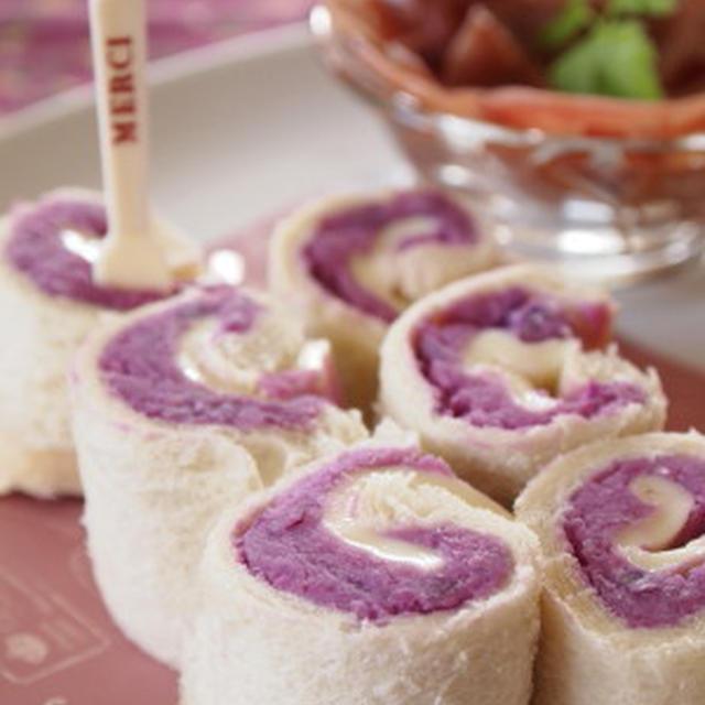 紫いもとチーズのロールサンド。。。