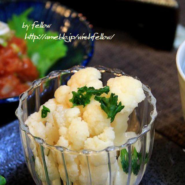 ◆(モニターレシピ)カリフラワーの発酵ピクルス♪~ゆるやか糖質制限中♪