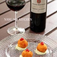 【海老とカマンベールのフリチュール/アボカドソース添え】~ワインに合う、おすすめレシピ~