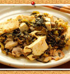 豆腐と豚肉の高菜炒め。