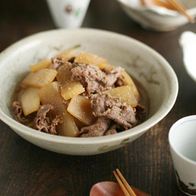 牛肉と大根のすりごま煮