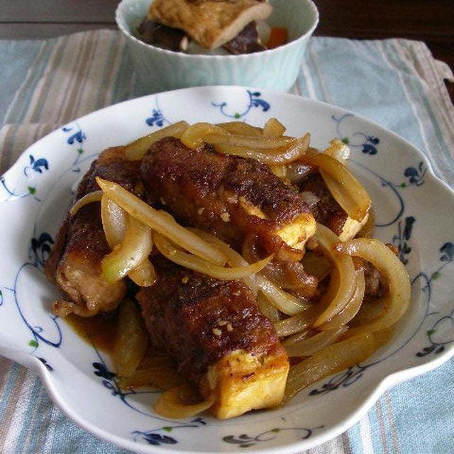 牛こまと豆腐の巻き巻き 焼き肉のたれ&カレー味のソースで