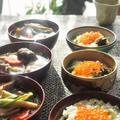 ■1月7日の朝ご飯③【娘夫婦持参のoisix七草粥セット+畑の七草を足して+^^】