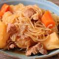 【簡単・炊飯器レシピ】味しみしみ♪簡単炊飯器で肉じゃがと、炊飯器調理でちょっと困ること…