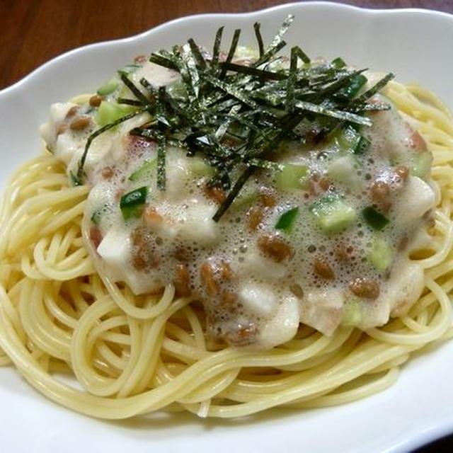【簡単レシピ】納豆のぬかきゅうりと長芋の和風パスタ♪