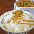 ごはんが止まらなくなる ピリッうま ちりめん山椒の作り方 by KOICHIさん