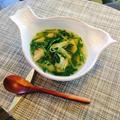 STAUBで生姜たっぷりの水炊き風スープ