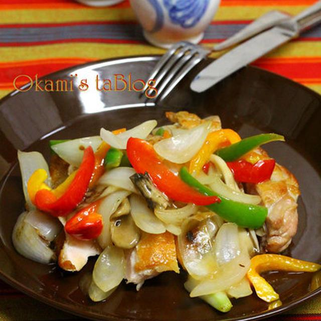 鶏肉の彩り野菜あんかけ