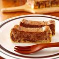 チョコマーブルチーズケーキ♪バレンタインに作りたい簡単チョコレートスイーツ男子人気No.1レシピ!