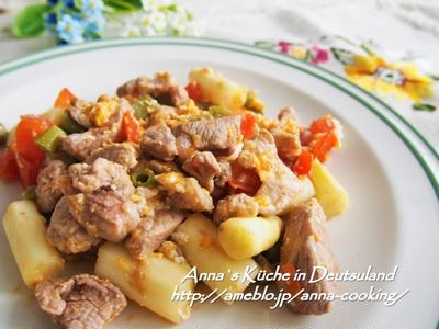 【主菜】インゲンの煮びたしをアレンジ☆豚肉とホワイトアスパラの卵炒め