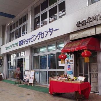 鮮魚店で朝から1杯!日本海の魚が揃う「鈴木鮮魚店」