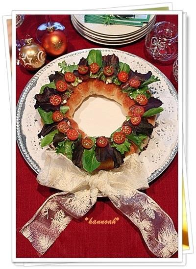 クリスマス☆ おつまみ ちぎりリースパン
