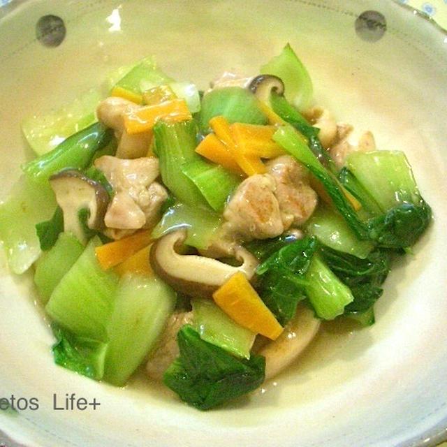 青梗菜と鶏肉の中華煮