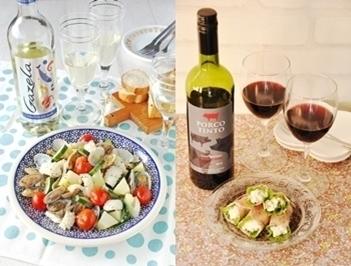 「ガゼラ」「ポルコ ティント」に合う魚介料理&肉料理レシピコンテスト